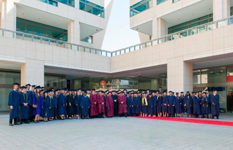 United International Business Schools - UIBS Campus