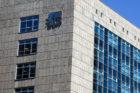 IE University Campus