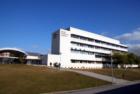 Universitat de Girona Campus