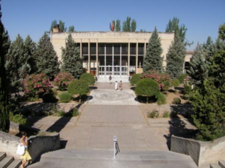 Universidad de Granada - UGR Campus
