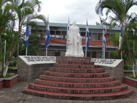 Universidad Pedagógica Nacional Francisco Morazán - UPNFM Campus