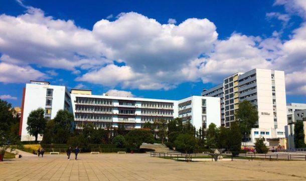 Aristotle University of Thessaloniki - AUTH Campus