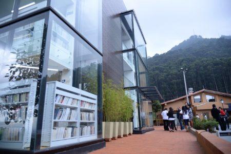 Politecnico grancolombiano - PGC Campus