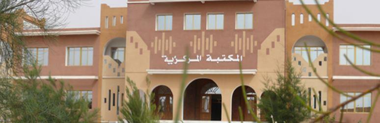 Université Tahri Mohamed Béchar - UTMB Campus