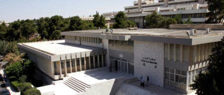 University of Jordan Campus