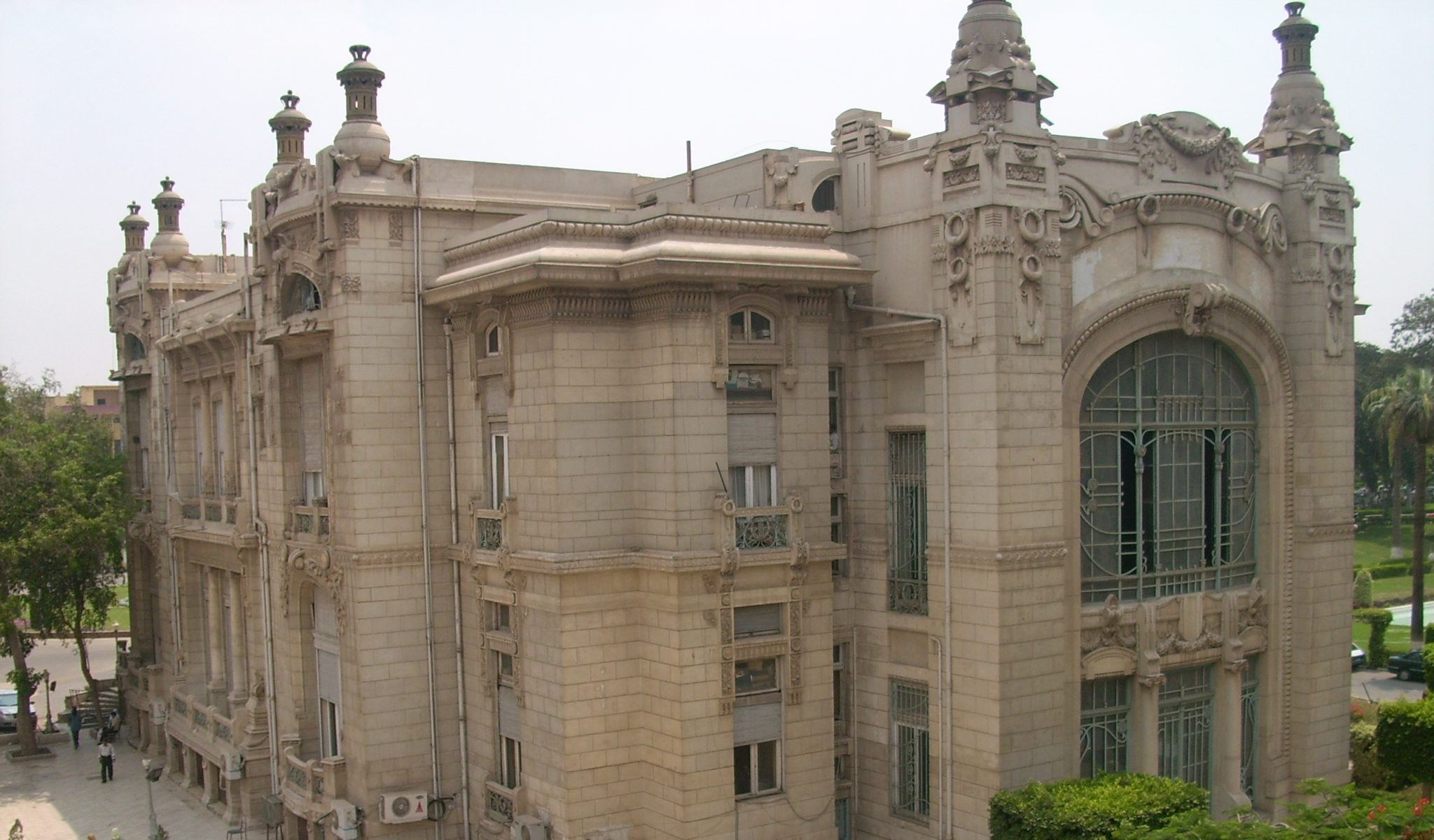 Ain Shams University Campus