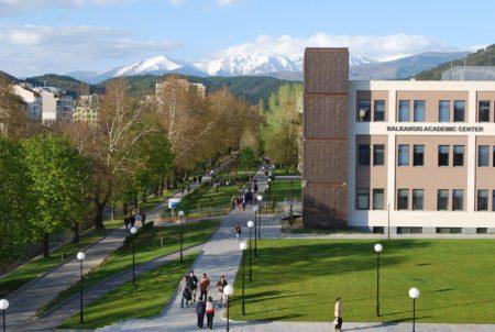 American University in Bulgaria - AUBG Campus