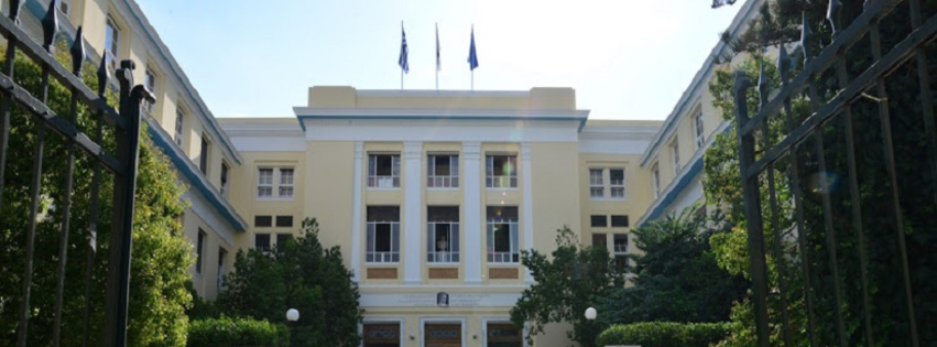Athens University of Economics and Business – AUEB Campus