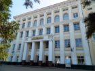 Bashkir State Agrarian University Campus