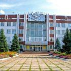 Bashkir State University Campus