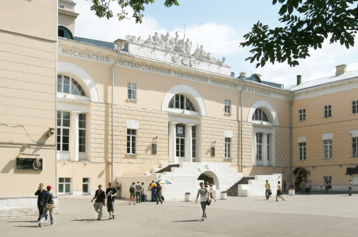 Bauman Moscow State Technical University - BMSTU Campus