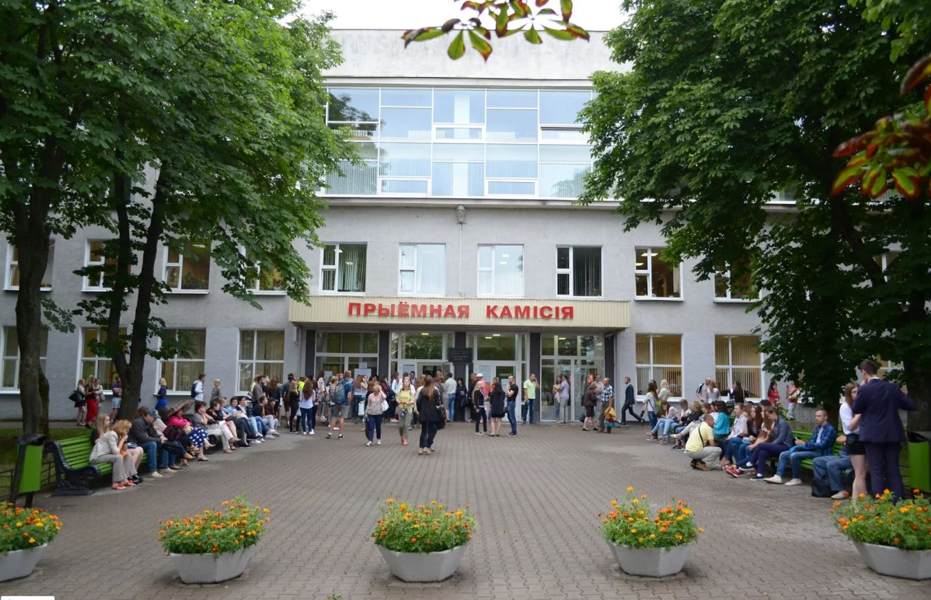 Belarussian State Economic  University  - BSEU Campus
