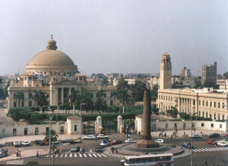 Cairo University - CU Campus
