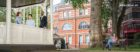 City University of London – City Campus