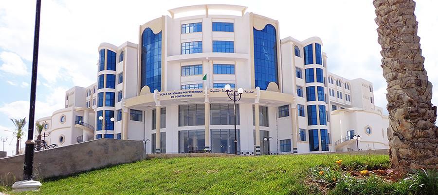 Ecole Nationale Polytechnique de Constantine  - ENPC Campus