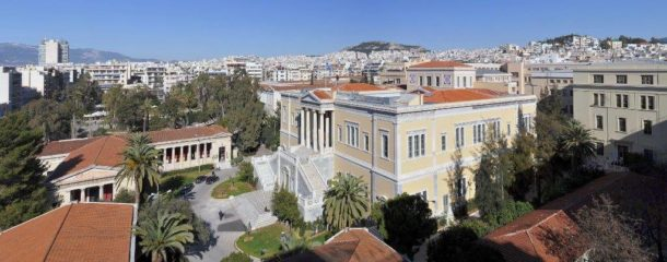 National Technical University of Athens  - NTUA Campus