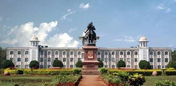Shivaji University Kolhapur - SUK Campus