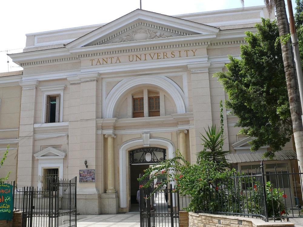 Tanta University Campus