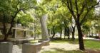Universidad Autónoma Metropolitana - UAM Campus