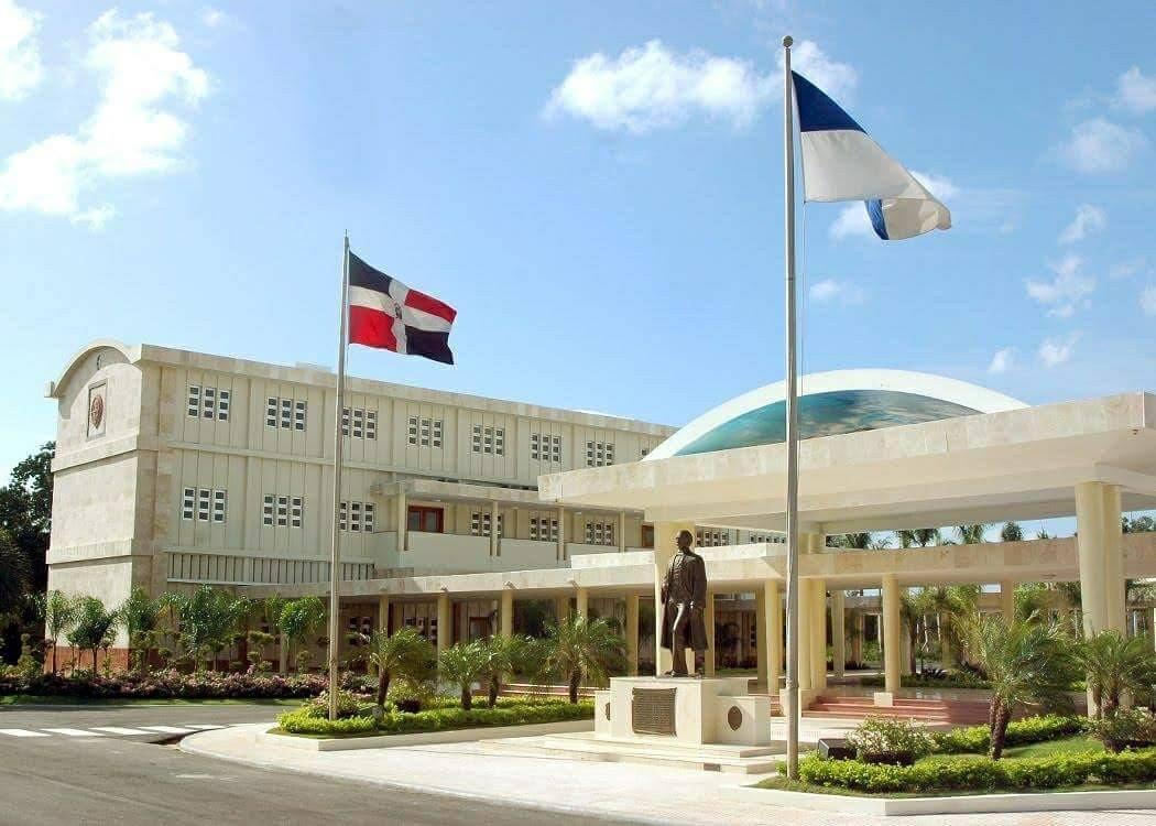 Universidad Autónoma de Santo Domingo  - UASD Campus