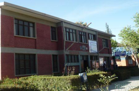 Universidad Mayor de San Simón - UMSS Campus