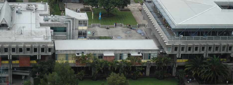 Universidad Rafael Landívar - URL Campus