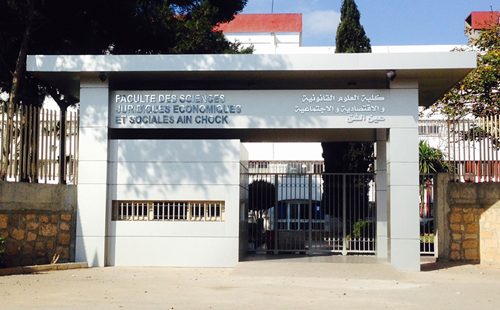 University Hassan II of Casablanca Campus