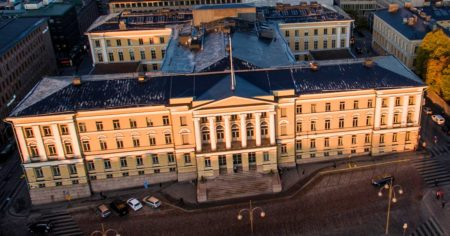 University of Helsinki Campus