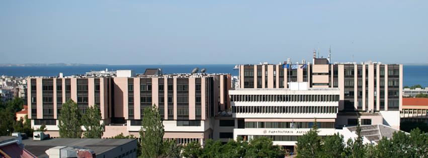 University of Macedonia – UOM Campus