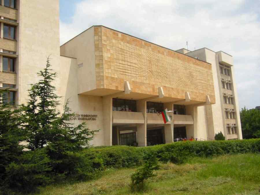 University of Plovdiv Paisii Hilendarski Campus