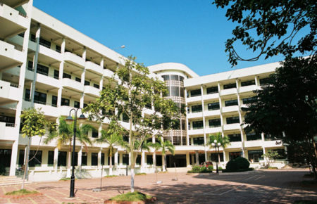 Vietnam National University Campus