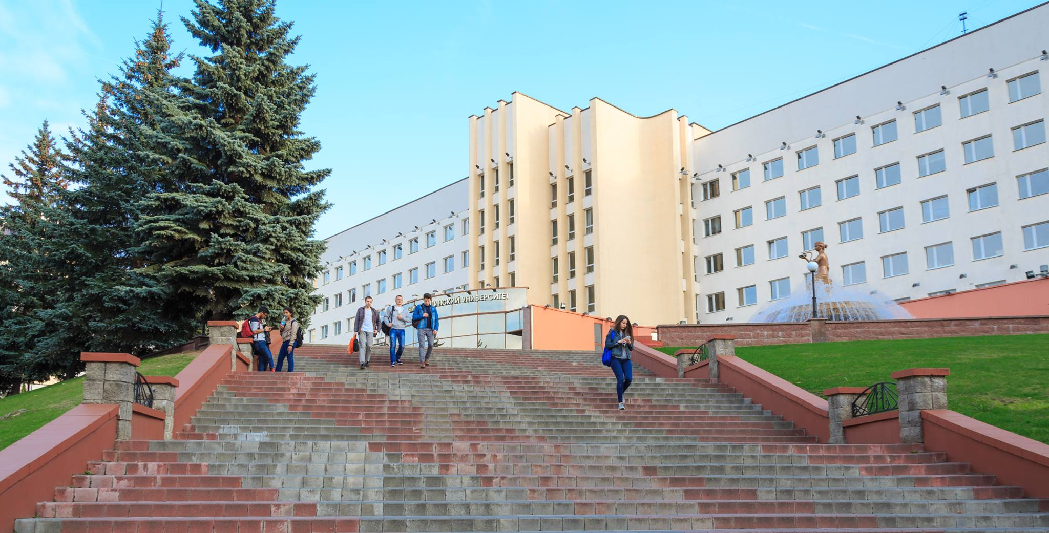 Vitebsk State Medical University  - VSMU Campus