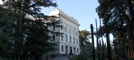 Ivane Javakhishvili Tbilisi State University - TSU Campus