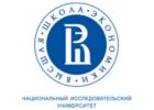 National Research University Higher School of Economics - HSE