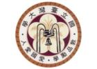 National Taiwan University  - NTU logo