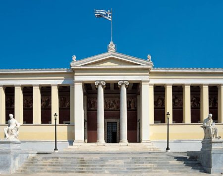 National and Kapodistrian University of Athens - UOA Campus