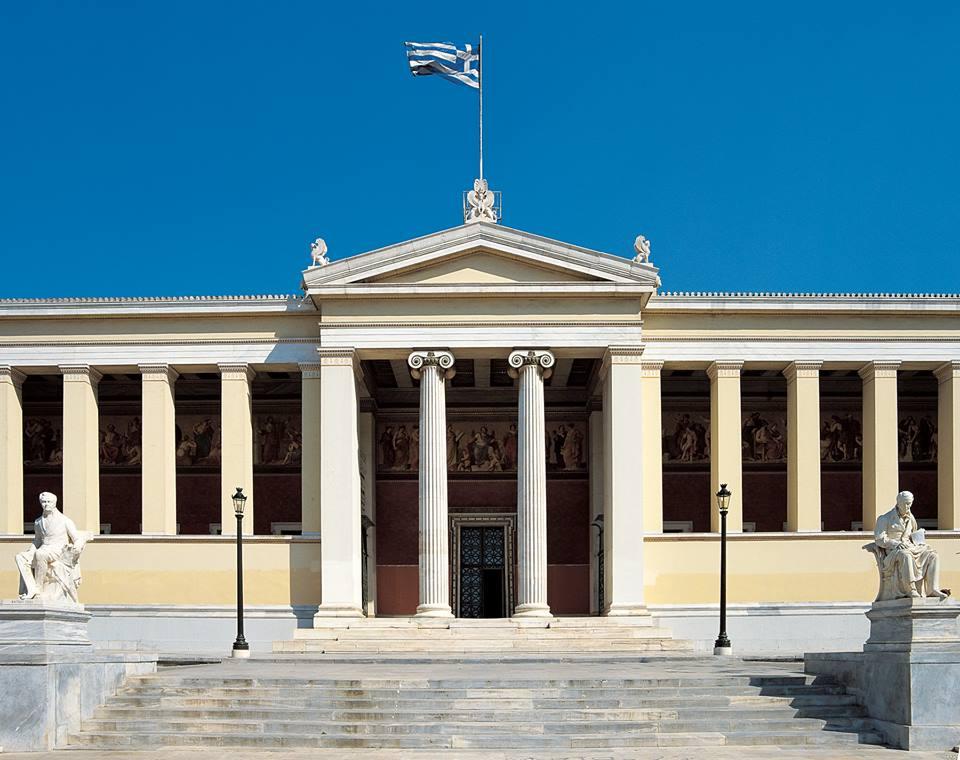 National and Kapodistrian University of Athens - UOA Campus
