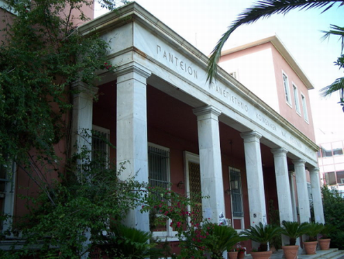 Panteion University Campus