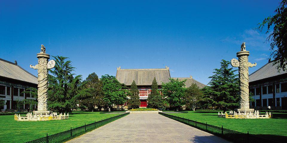 Peking University - PKU Campus