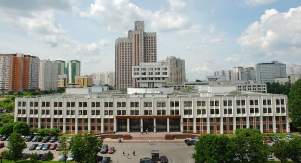 Russian Presidential Academy of National Economy and Public Administration – Ranepa Campus