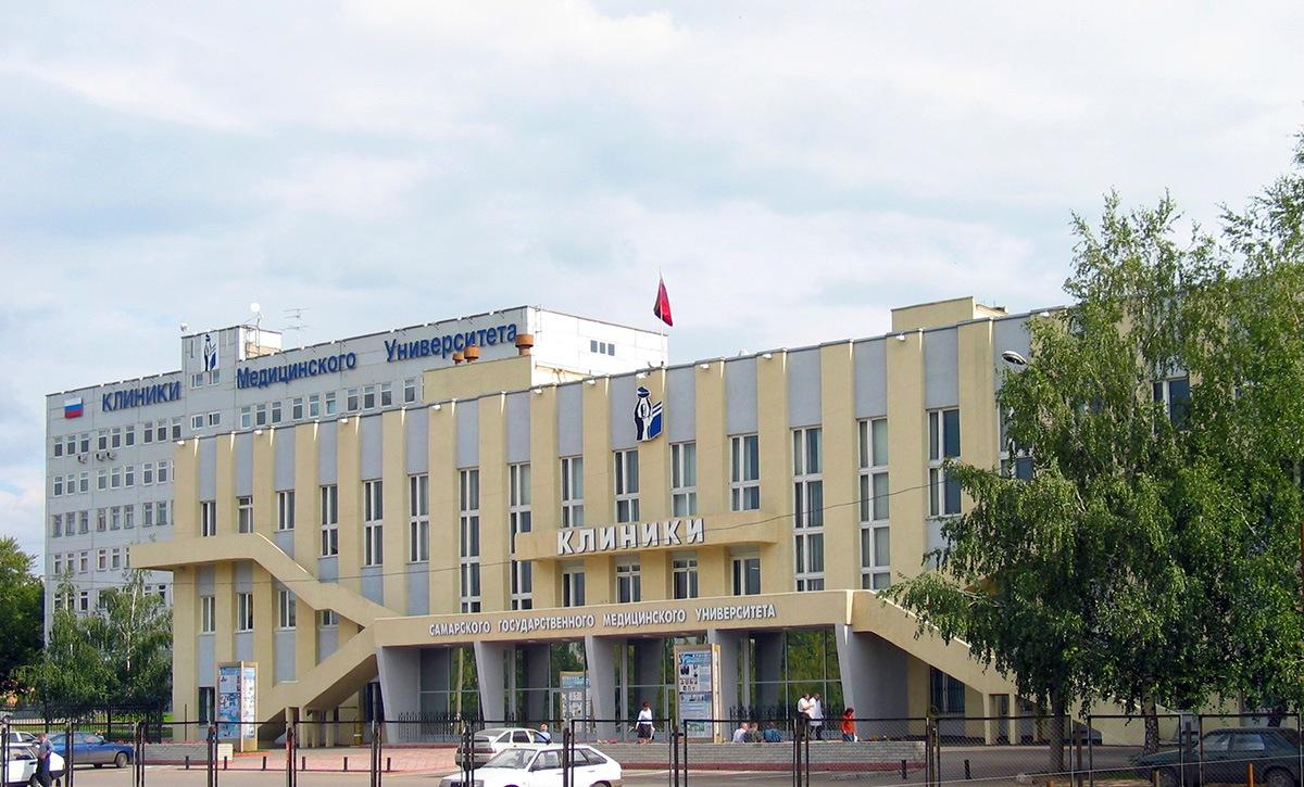 Samara State University Campus