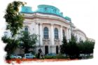 Sofia university ST. Kliment Ohridski Campus