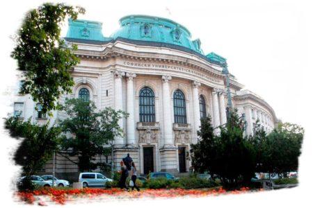 Sofia university ST. Kliment Ohridski Campus