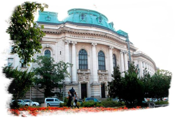 Sofia university ST. Kliment Ohridski - campus