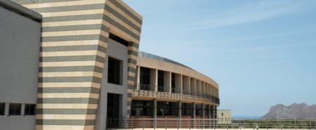 Technical University of Crete - TUC Campus