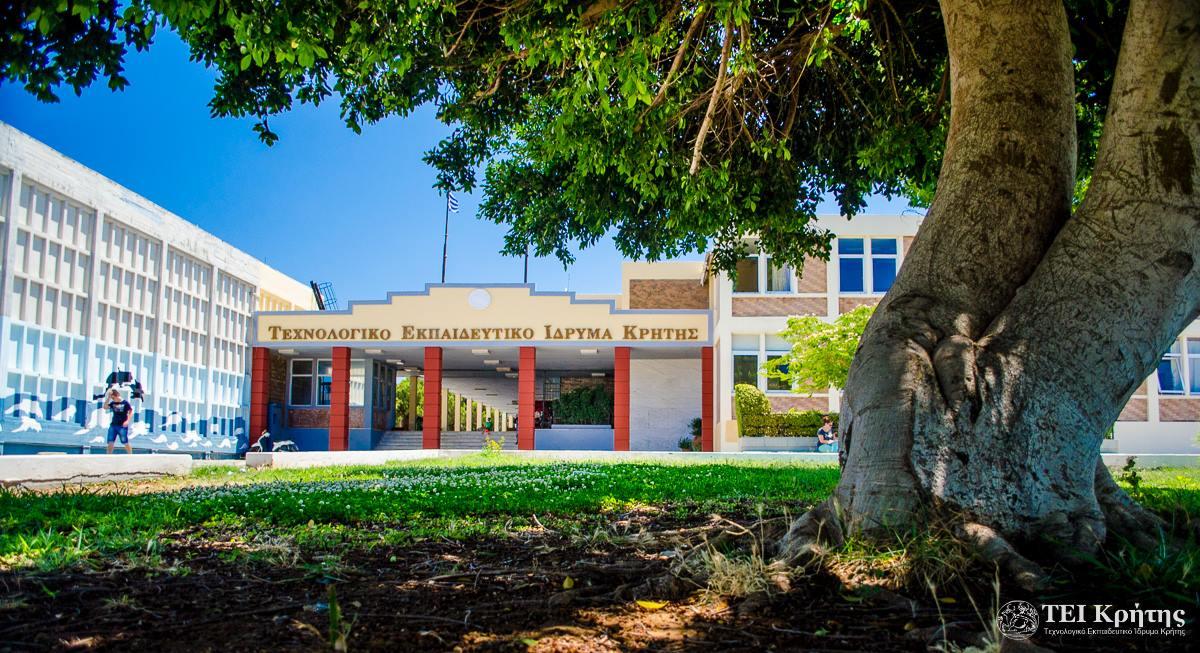 Technological Educational Institute (TEI) of Crete Campus