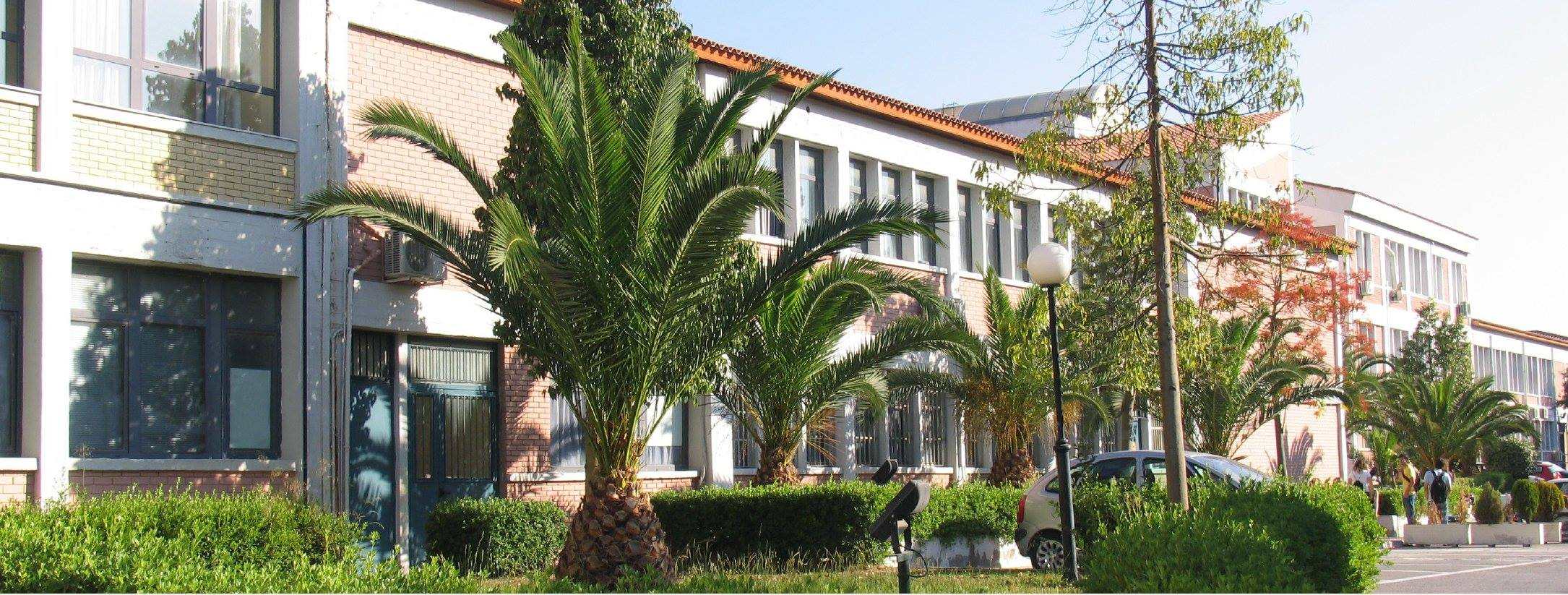 Technological Educational Institution (TEI) of Athens Campus