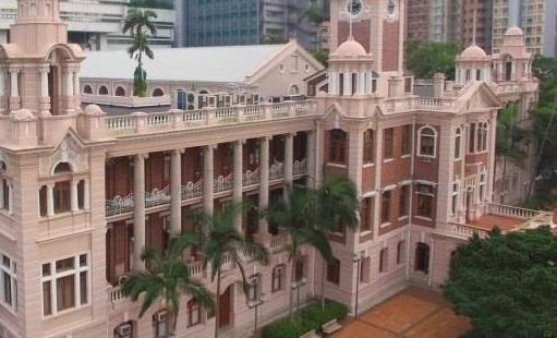 The University of Hong-Kong  – HKU Campus