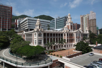 The University of Hong Kong – HKU Campus