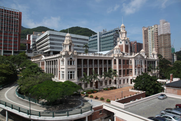 The University of Hong Kong - HKU Campus